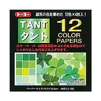 (業務用20セット) トーヨー タント12 カラーペーパー15 68004 緑