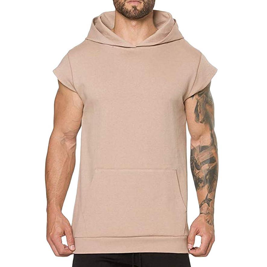 IEason Men's Tank Top Summer Solid Leisure Hooded Pocket Short Sleeve Sport T-Shirt Top Vest Blouse