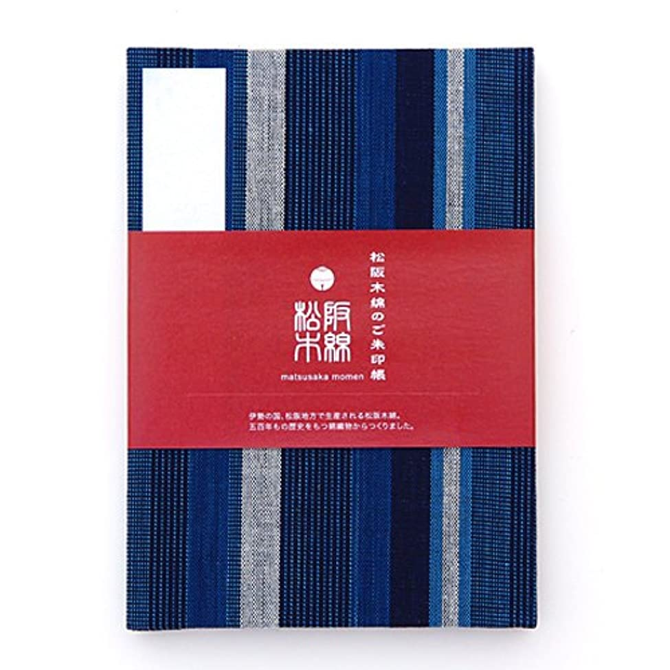 死にかけている眠いですディレクター松阪木綿のご朱印帳-23(縦縞) 蛇腹タイプ