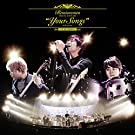 "Remioromen ""Your Songs"" with strings at Yokohama Arena"