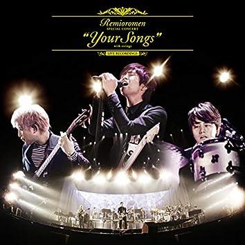 """レミオロメン """"Your Songs"""" with strings at Yokohama Arena"""