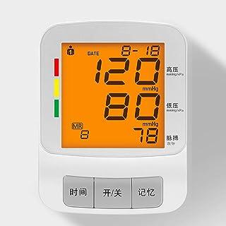 LTLGHY Tensiómetro De Brazo Digital,Tensiómetro De Brazo De Brazo Digital con Detección del Pulso Arrítmico, Validado Clínicamente con Función De Voz,Pantalla LCD Grande,Brazalete(24Cm-34Cm)