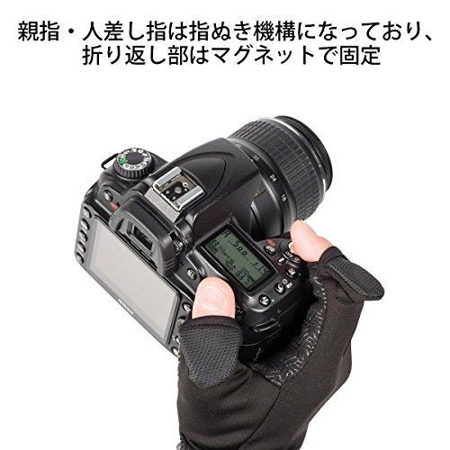 KenkoカメラマングローブGripHotShotIIIMサイズ親指/人差し指開閉式タッチパネル対応グリップ素材使用704721