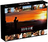 99年の愛 ~JAPANESE AMERICANS~  Blu-ray BOX
