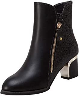 Short Boot for Women Vintage Chunky High Heels Thick Heel Zipper Shoes