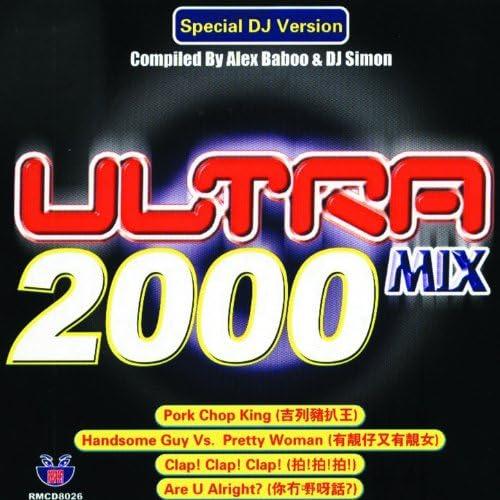 Jamaster A, Brother No. 9, DJ Simon, McG, Luther, Dj Tiffany, Divine Sound, Beat Renegades, Dj Kit & China Power