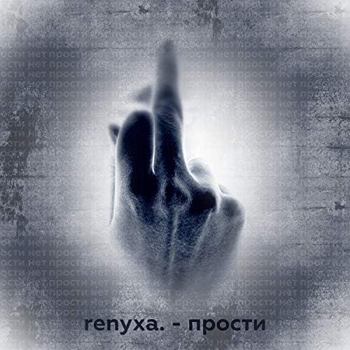 renyxa.