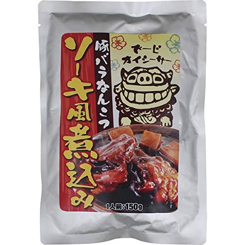 豚バラなんこつソーキ風煮込み(20食)(BN-100)