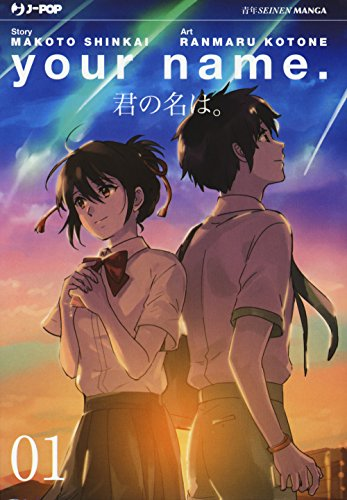 Your name (Vol. 1)