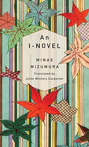 Image of An I-Novel