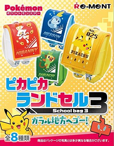 リーメント ポケモンピカピカランドセル3 フルコンプ 8個入 食玩・ガム(ポケットモンスター)