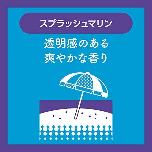 資生堂SEABREEZE(シーブリーズ)『デオ&ウォータートリガースプラッシュマリン』