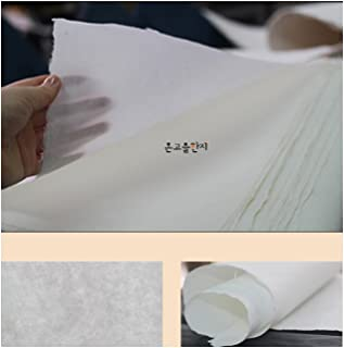 [10 Pcs] Korean Traditional Mulberry Paper HanJi Handmade Plain Natural White Single Layer 24.8