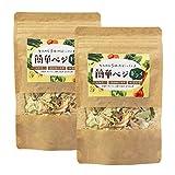 ナチュレライフ 簡単ベジドライ 乾燥野菜 ミックス 国産 九州産 無添加 ラーメンの具 みそ汁の具… (2袋セット)