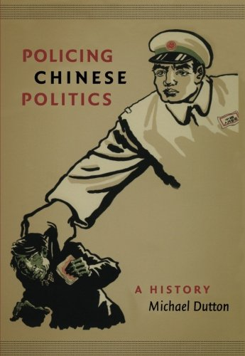 Policing Chinese Politics: A History (Asia-Pacific: Culture, Politics, and Society)