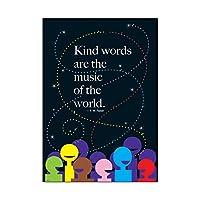 Trend Enterprises Inc。Kind Words Are the Music LP Large