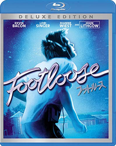フットルース [Blu-ray]