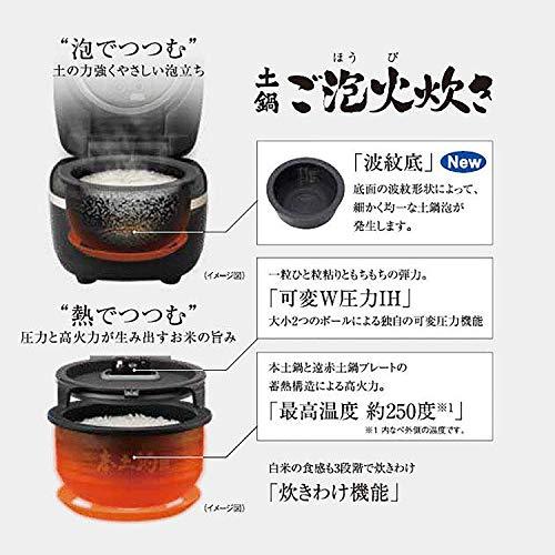 タイガー魔法瓶(TIGER)炊飯器土鍋圧力IH式ご泡火炊き本土鍋3段階火かげん選択5.5合ブラックJPH-G100K