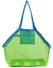 iKing ビーチバッグ?大きいサイズ?メッシュバッグ?おもちゃ収納袋 砂遊び 水遊び?アウトドア?キッズ?ビーチ おもちゃ入れ?お砂遊びセ