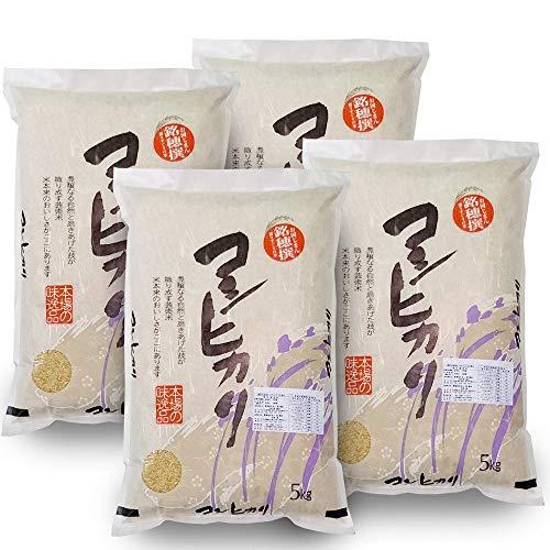 【精米 無洗米】 無農薬 コシヒカリ 20kg (5kgx4袋) 新米 令和2年産 山形県庄内産 特別栽培米(化学肥料不使用・農薬不使用)