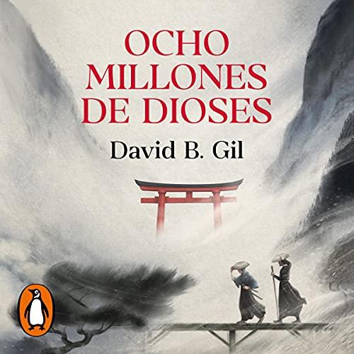 Ocho millones de dioses [Eight Million Gods] cover art