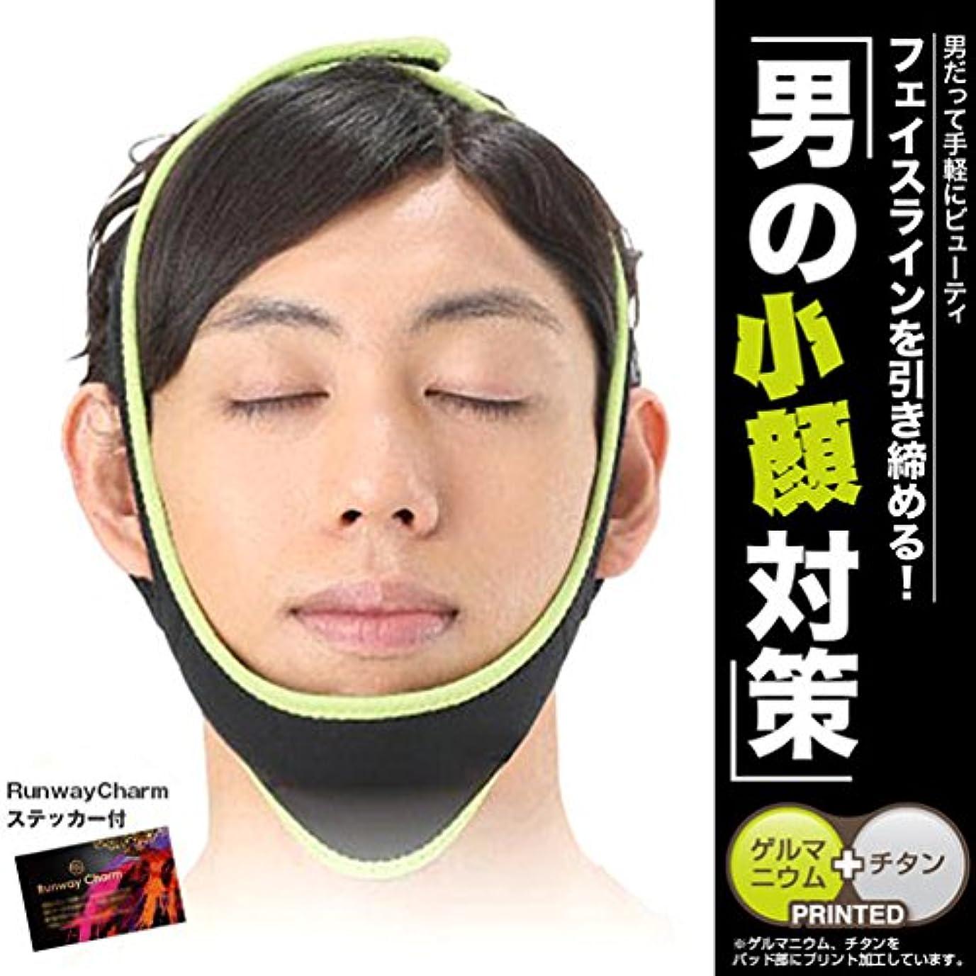 おもてなし主流ジュニアメンズ用 寝ながらゲルマニウム ベルト 男女兼用 こがお たるみ 小顔マスク メンズ 男性用 男用 美顔器 美容グッズ [RCステッカー付]