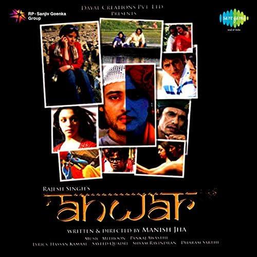 Pankaj Awasthi, Mithoon Sharma, Ghungroo, Vishvjeet, DJ Reme