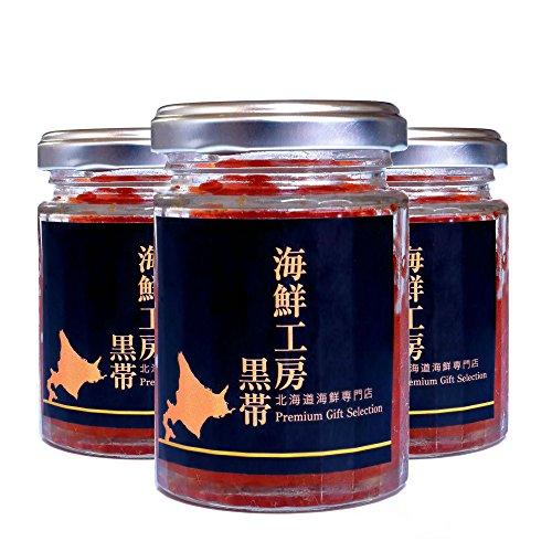 黒帯 北海道ギフト いくら醤油漬け 北海道 天然鮭イクラ 瓶入 100gx3本
