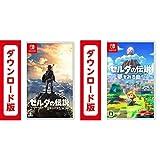 ゼルダの伝説 ブレス オブ ザ ワイルド【Nintendo Switch】|オンラインコード版 + ゼルダの伝説 夢をみる島|オンラインコード版