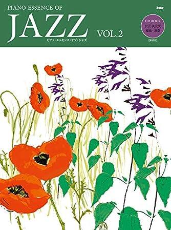 CD BOOK ピアノ・エッセンス・オブ・ジャズ VOL.2 【新装版】 (楽譜)