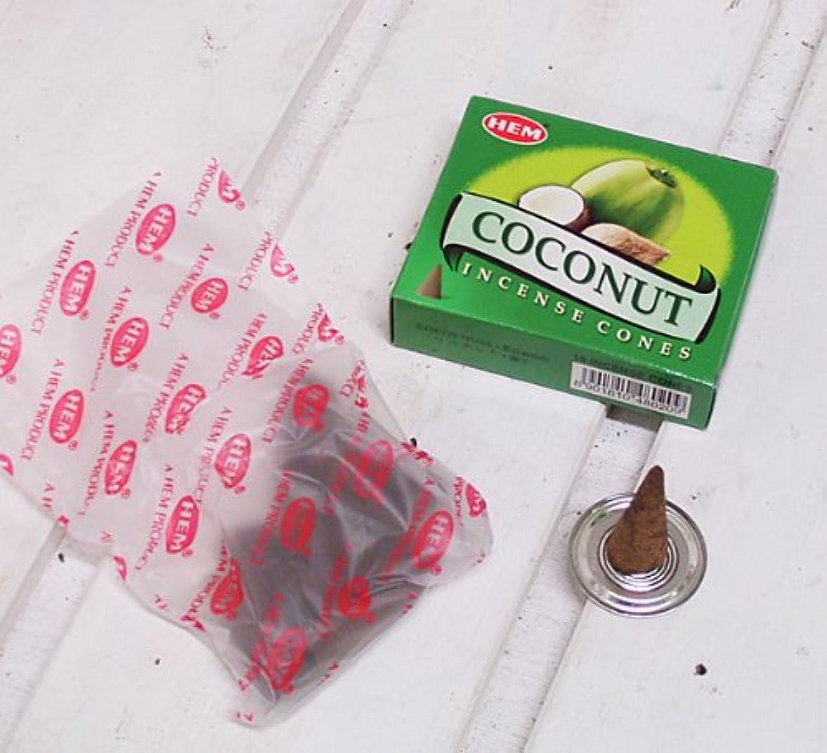 維持するプリーツ眉をひそめるHEM ココナッツ香 コーン