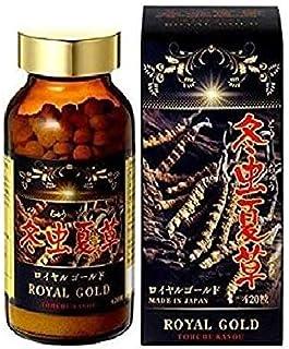冬虫夏草 ROYAL GOLD 420粒+日本製 薬ケース