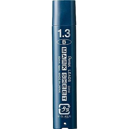 ぺんてる マークシートシャープペン替芯 1.3mm B CM13-B 10個