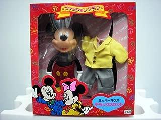Disney Mickey Mouse Club Fashion DX Set Yellow M-3 (japan import)