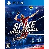 スパイク バレーボール - PS4