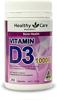 HealthyCare 维生素D3软胶囊250粒 (1瓶价)