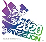 NEON GENESIS EVANGELION SOUNDTRACK 25th ANNIVERSARY BOX(仮)