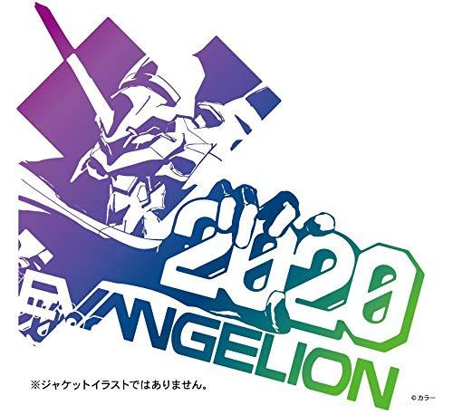 【Amazon.co.jp限定】NEON GENESIS EVANGELION SOUNDTRACK 25th ANNIVERSARY BOX(仮)(A4クリアファイル+デカジャケット付き)