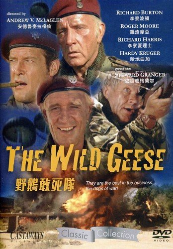 Wild Geese [DVD]