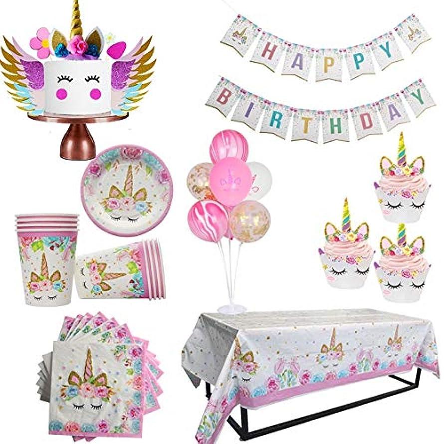 ONION STICKER WEIGAO Unicorn Party Decor Birthday Party Decoration Kids Unicorn Theme Paper Hat Napkins Plate Girl Happy Birthday Gifts Sets (24p Bottle Stocker 2)