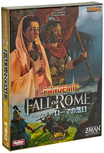 パンデミック:ローマの落日 日本語版