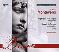 Vespro E Missa Della Beata Ver by CLAUDIO MONTEVERDI (2010-06-29)