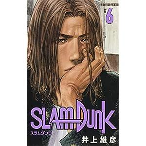 "SLAM DUNK 新装再編版 6 (愛蔵版コミックス)"""