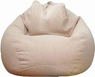 ビーズクッション 座布団 ソファー 豆袋 人をダメにするソファ なまけ者ソファー 伸縮 軽量 腰痛 低反発 着替え袋付き 取り外し可能 子供や大人に最適 疲労を軽減 カーキ 70*80cm