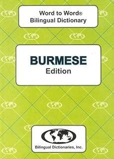 English-Burmese & Burmese-English Word-to-Word Dictionary: Suitable for Exams (English and Multilingual Edition)