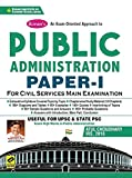 Kiran Public Administration Paper 1 For Upsc Main Exam by Atul Choudhary IRS, 2018 (English Medium)(3045)