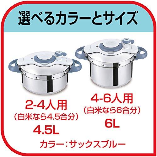 ティファール圧力鍋4.5LIH対応2~4人用ワンタッチ開閉10年保証クリプソミニットイージールビーレッドP4620669T-fal