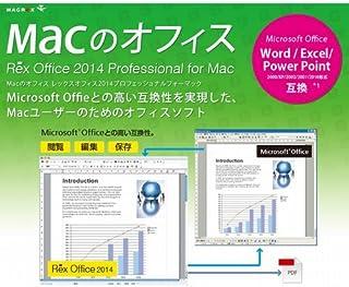 Macのオフィス Rex Office 2014 Professional for Mac [ダウンロード]