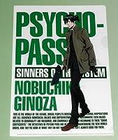 劇場版 サイコパス PSYCHO-PASS SS Case.3 恩讐の彼方に トレーディングA5クリアファイル 宜野座伸元