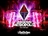 三代目 J Soul Brothers LIVE TOUR 2017 UNKNOWN METROPOLIZ (DVD3枚組)(初回生産限定盤)